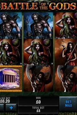 battle-of-the-gods-screen (1)