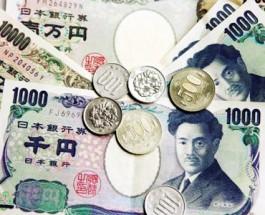 Japanese Yen Gains Strength Amid Gaza Combat, Ukraine Instability