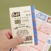 Lotto 6/49 Results for Wednesday October 22