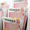 $110M Powerball Results for Saturday August 29