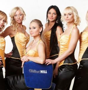 william-hill-live