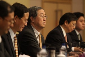 US, China Meet To Discuss Exchange Rate Reform