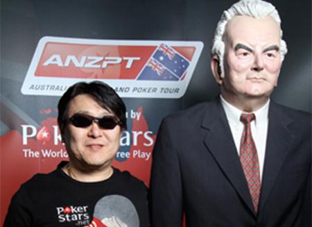ANZPT Season 5 Finale Begins at SkyCity Queensland