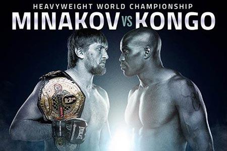 Bellator 115 – Minakov vs. Kongo Betting Preview
