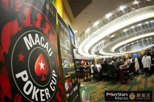 Macau Poker Cup Opening Event