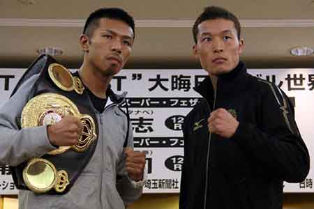 Boxing Betting Preview – Uchiyama vs. Kaneko
