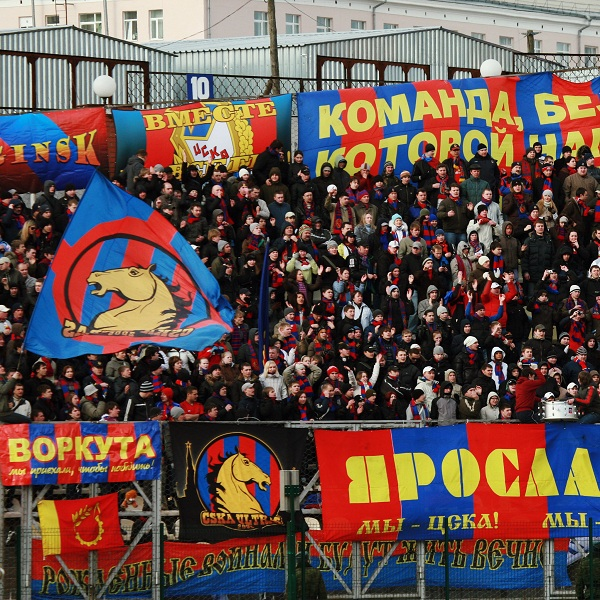 CSKA Moskva vs Tottenham Hotspur Preview and Line Up Prediction: Draw 1-1 at 5/1