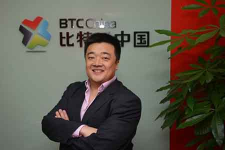 China's Largest Bitcoin Exchange Stops Accepting Deposits