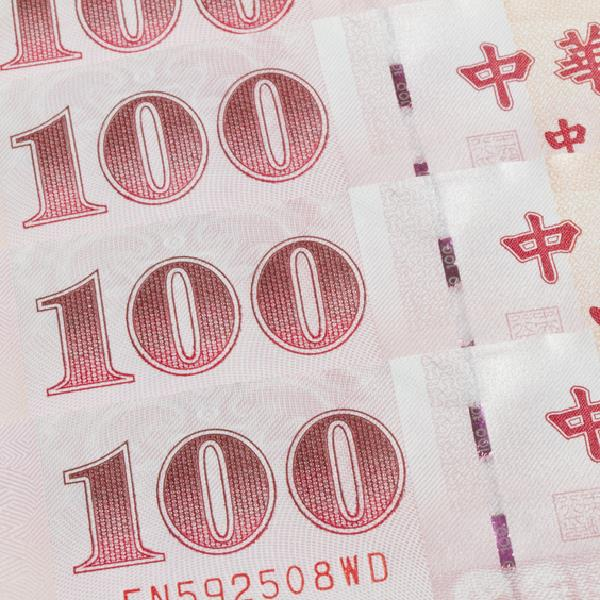 USD/JPY Exchange Continues to Rise As Dollar Strengthens