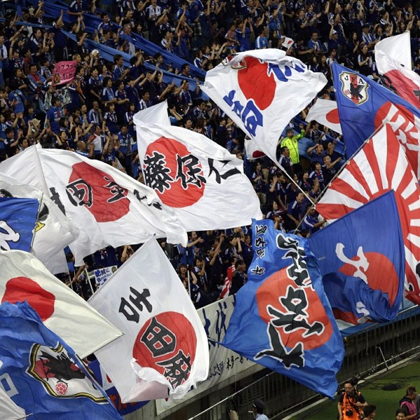 International Friendlies Predictions and Betting Odds: Japan vs Australia