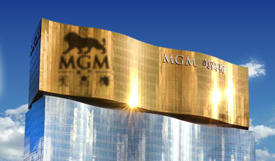 MGM Resorts Receive Approval for Macau Resort