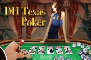 DH Texas Poker Released in Apple App Store