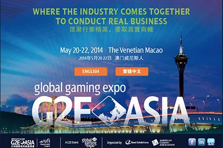 New iGaming Summit at G2E Asia in Macau
