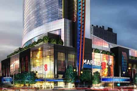Philadelphia African-American Leaders Support Market 8 Casino Plan