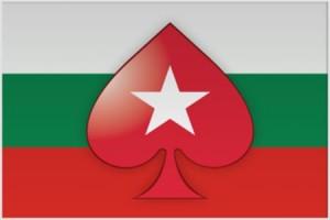 PokerStars Granted Bulgarian Online Gambling License