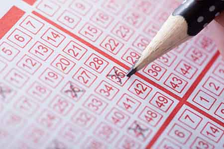 Premier Lottery to Rely on New Technology