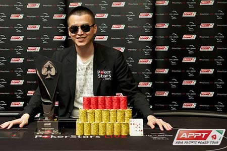 Schedules Announced for APPT and Macau Poker Cup