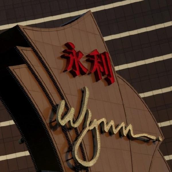 Steve Wynn Confident of License Renewal in Macau