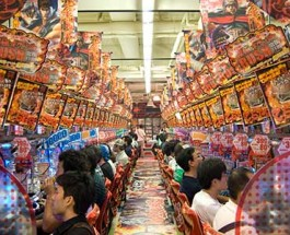 Are Pachinko Taxes On The Way?