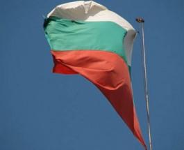 Bulgaria Set to Change Online Gambling Taxation Laws