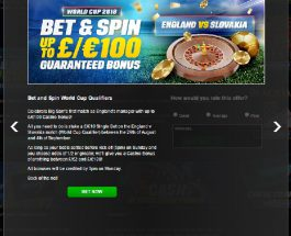 Bet on England vs Slovakia for a Guaranteed Bonus at Coral