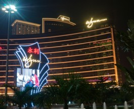Chinese Government to Increase Macau Regulation