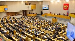 Gambling Zones Approved in Crimea and Sochi