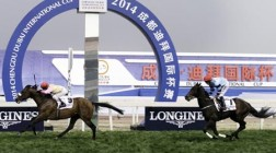 Horse Racing Industry Gathers for Asian Racing Conference