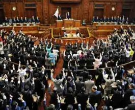 Japanese Parliament Unlikely to Pass Gambling Bill this Session