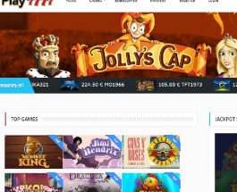 Play 7777 Casino Offers Unbridled Gambling Entertainment