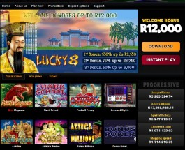 Yebo Casino Offers South African Members Free Spins