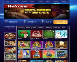Dreamy Seven Casino Fulfils Gamblers' Dreams