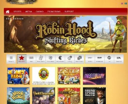 Playros Casino Offers High Quality Online Gaming