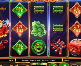 Great 88 Slot Features Five Random Bonuses