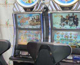 Slot Machines Get a Celebrity Makeover