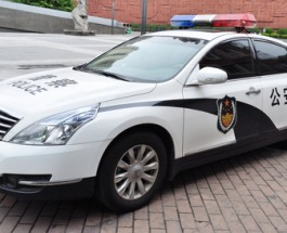 Tokyo Police Bust Illegal Gambling Operation