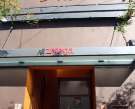 Tough Times for Zynga